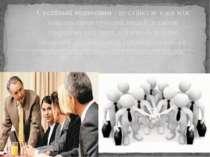 Суспільні відносини - це стійкі зв'язки між соціаль ними групами людей, а так...
