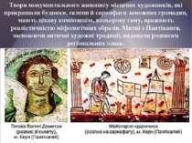 Твори монументального живопису місцевих художників, які прикрашали будинки, с...