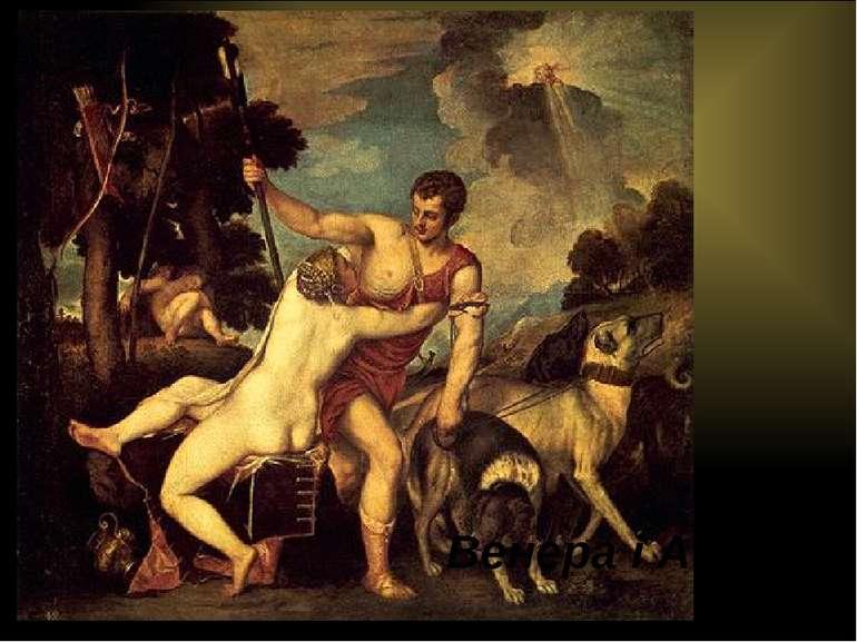 Венера і Адоніс. Тиціан