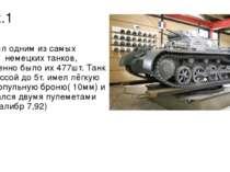 Pz.1 Pz.1 был одним из самых первых немецких танков, построенно было их 477шт...
