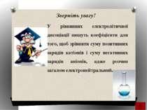 - це електроліти, при дисоціації яких у водних розчинах як катіонів утворюють...