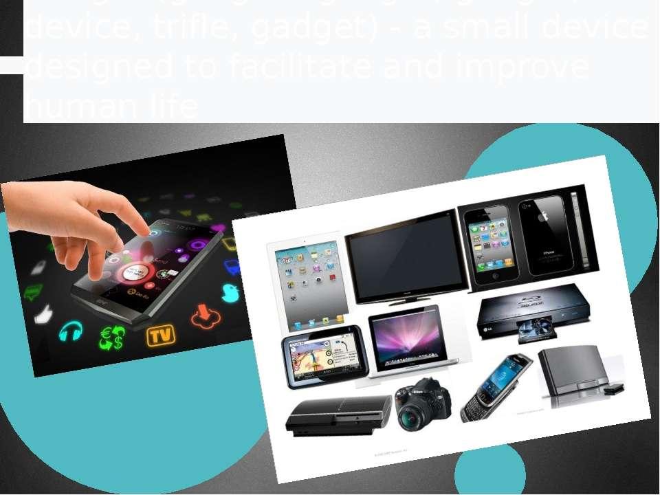 Gadget (gadget - gadget, gadget, device, trifle, gadget) - a small device des...