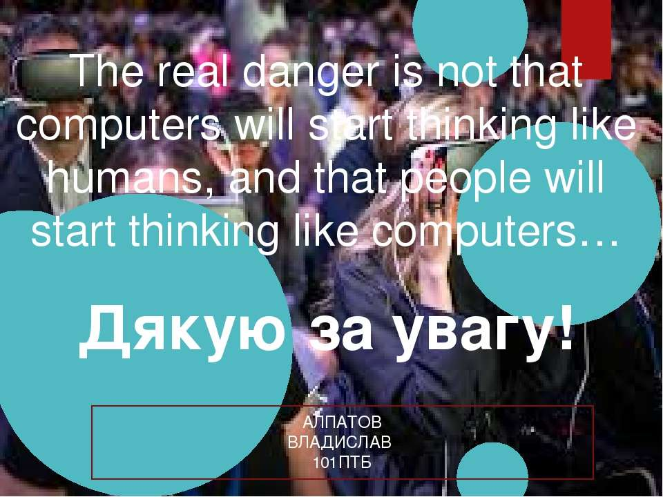 The real danger is not that computers will start thinking like humans, and th...