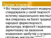Запам'ятаємо Всі творці українського модерну стверджували у своїй творчості н...