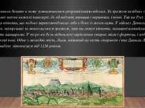 У 1240-х роках Данило на річці Угорці заснував місто Холм. Сюди, на західні к...