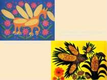 Птах-кукурудза - Микиті Сергійовичу Хрущову присвячується Кукурудзяний коник ...