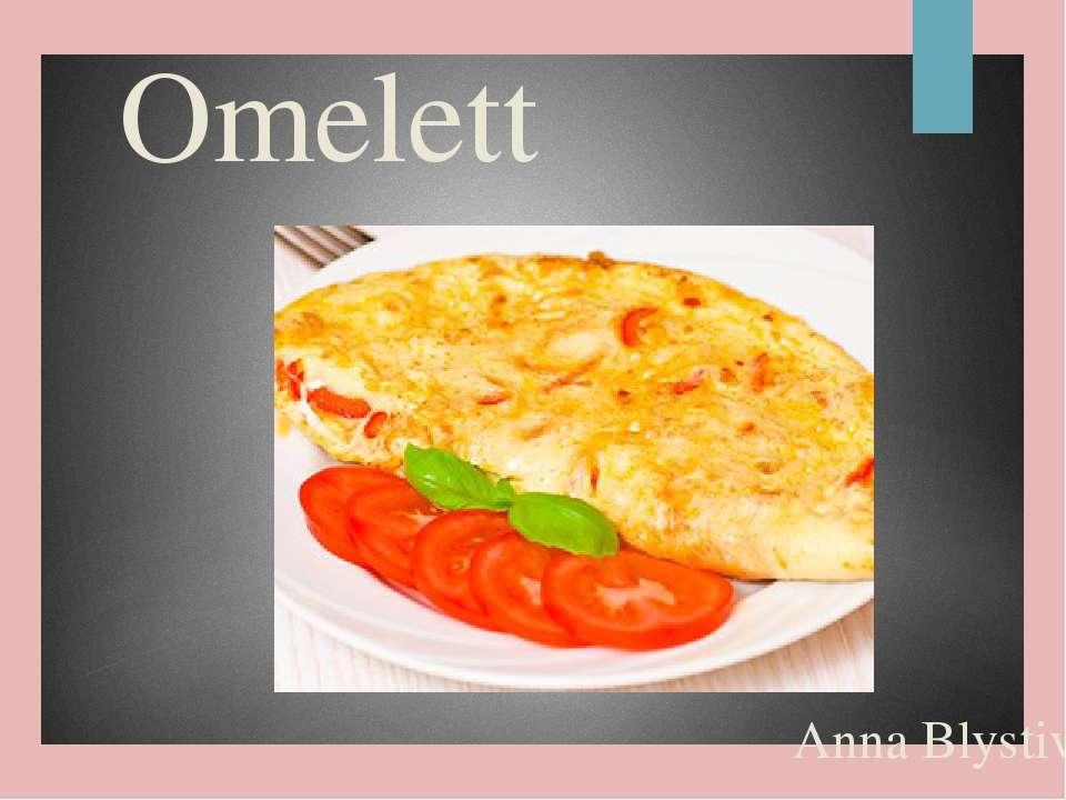 Omelett Anna Blystiv