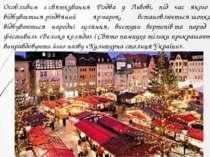 Особливим єсвяткування Різдва у Львові, під час якого в місті відбуваєтьсяр...