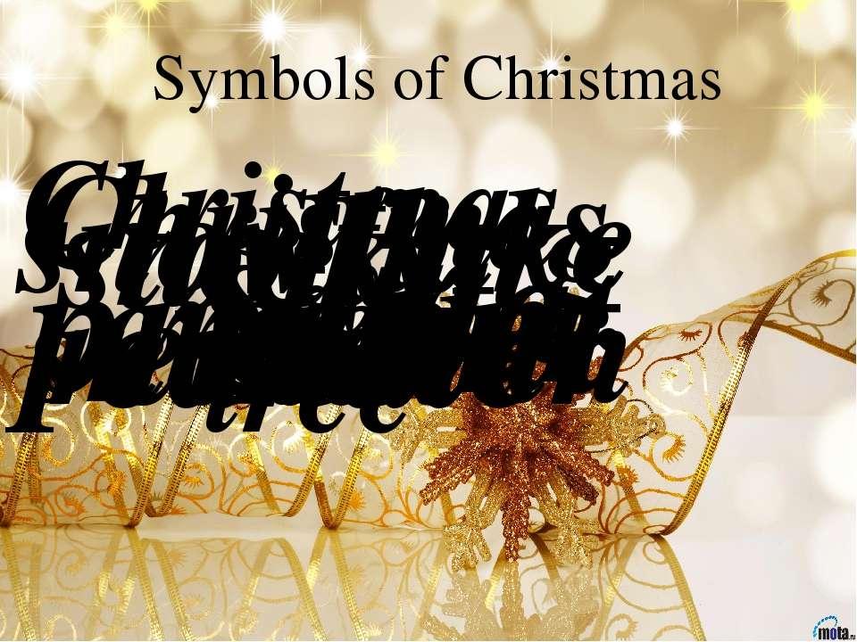 Symbols of Christmas Santa Christmas tree cracker stocking snowman star prese...