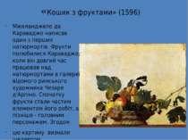 «Кошик з фруктами» (1596) Мікеланджело да Караваджо написав один з перших нат...