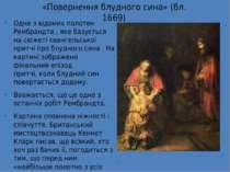«Повернення блудного сина» (бл. 1669) Одне з відомих полотен Рембрандта , яке...