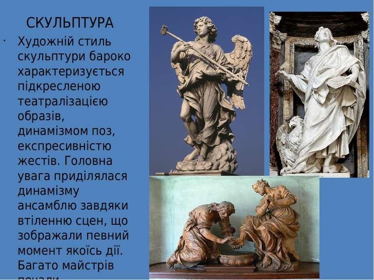 СКУЛЬПТУРА Художній стиль скульптури бароко характеризується підкресленою теа...