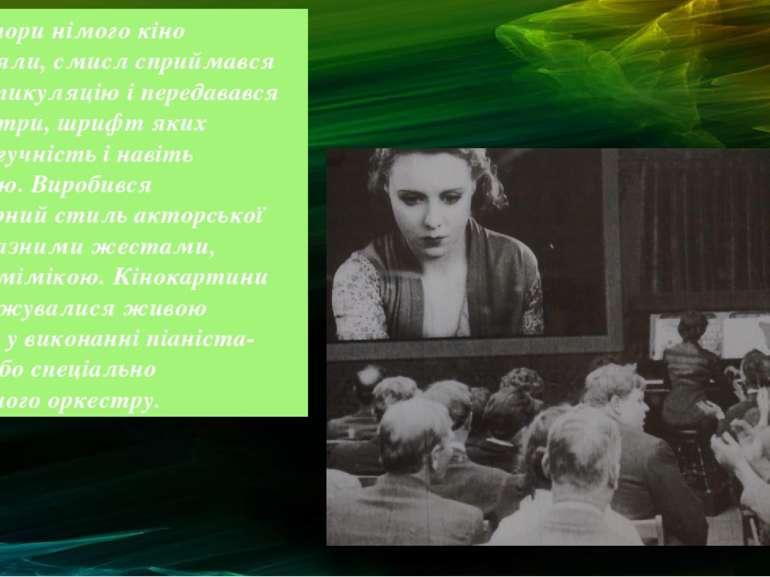 Хоча актори німого кіно розмовляли, смисл сприймався через артикуляцію і пере...