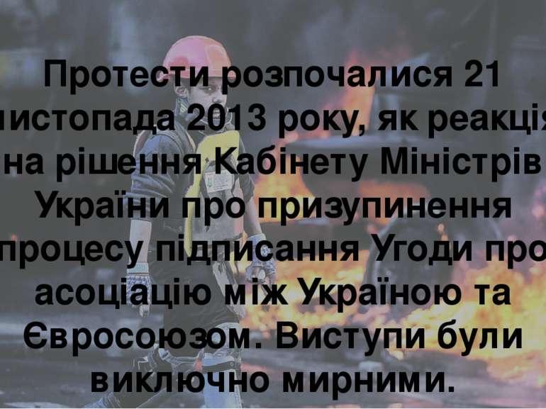 Протести розпочалися21 листопада2013року, як реакція на рішенняКабінету М...