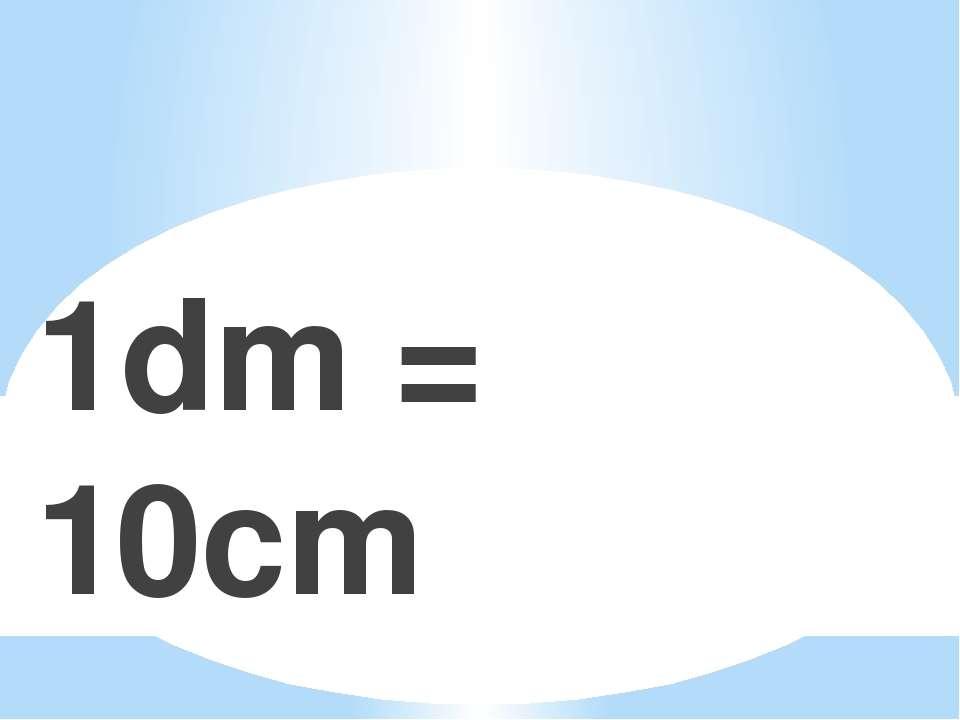 1dm = 10cm