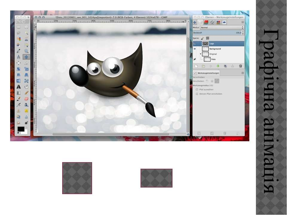 Графічна анімація графічна анімація шрифт Вибухове поєднання
