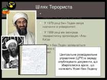 Шлях Терориста Усама бен Ладен народився в березні 1957 року в Ер-Ріяді У 197...