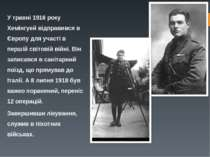 У травні 1918 року Хемінгуей відправився в Європу для участі в першій світові...