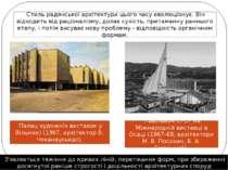 Музико-драматичний театр в Сімферополі
