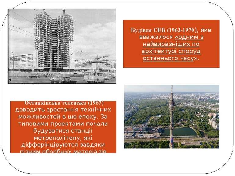 Палац мистецтв в Ташкенті (1965, архітектори Ю. халдеїв, В. Березін, С. Сутяг...