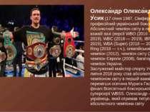 Олекса ндр Олекса ндрович У сик(17січня1987,Сімферополь)— професійний ук...