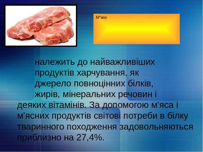М*ясо належить до найважливіших продуктів харчування, як джерело повноцінних ...
