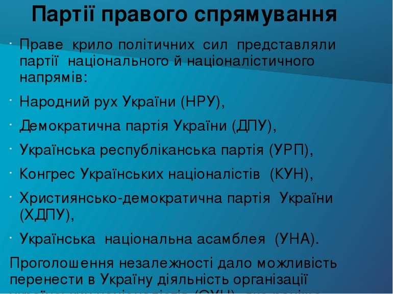 Партії правого спрямування Праве крило політичних сил представляли партії нац...