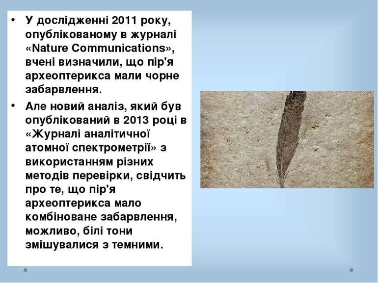 У дослідженні 2011 року, опублікованому в журналі «Nature Communications», вч...