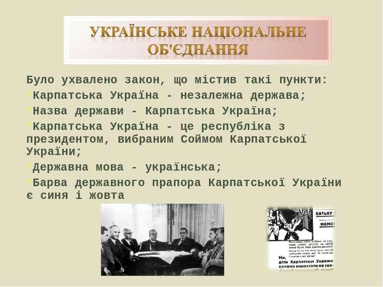 Було ухвалено закон, що містив такі пункти: Карпатська Україна - незалежна де...