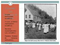 Питання для вивчення на уроці Історія виникнення волейболу. Історія розвитку ...