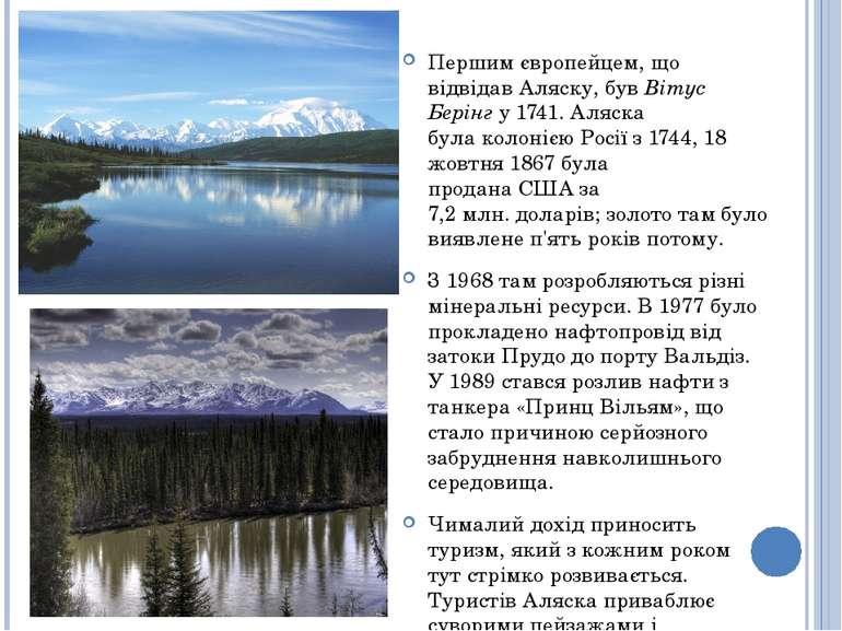 Першим європейцем, що відвідав Аляску, бувВітус Берінгу1741. Аляска булак...