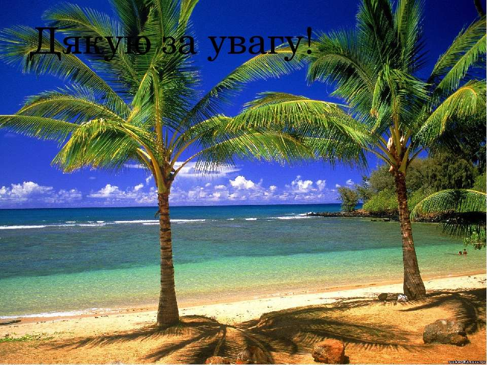 Гаваї маютьтропічнийпасатнийклімат. Середньорічна температура 18—25°C.Оп...