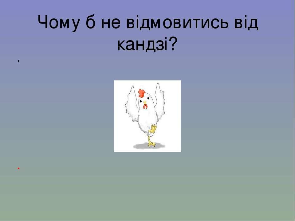 Чому б не відмовитись від кандзі? うらにわにはにわにわにはにわにわとりがいる 裏庭には二羽庭には二羽鶏がいる。