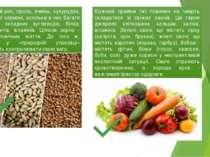 Неочищений рис, просо, ячмінь, кукурудза, гречка, овес корисні, оскільки в ни...