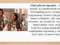 «Тіні забутих предків» (1964) знятий за однойменною повістю М.Коцюбинського. ...
