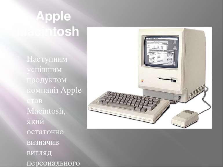 Apple Macintosh Наступним успішним продуктом компанії Apple став Macintosh, я...
