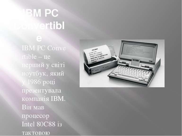 IBM PC Convertible IBMPCConvertible– це перший у світі ноутбук, який у 198...