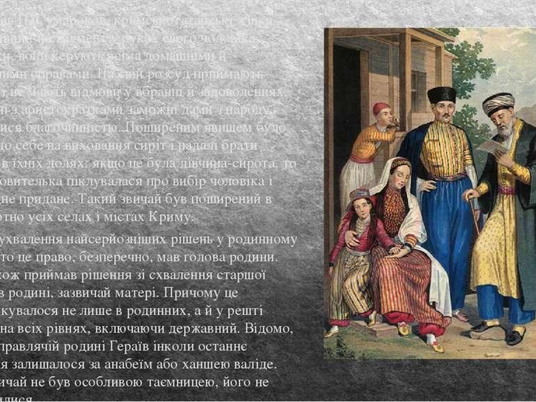 Як писав П. Сумароков, кримськотатарські жінки — не пасивний інструмент у рук...