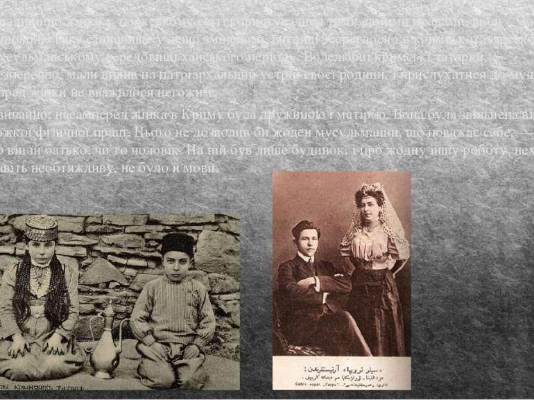 Традиційно жінки у тюркському світі користувалися тими самими правами, що й ч...