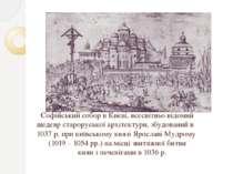Софійський собор в Києві, всесвітньо відомий шедевр староруської архітектури,...