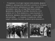 Створивши тоталітарні терористичні режими, фашизм знищив усі демократичні сво...