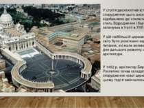 У стоп'ятдесятилітній історії спорудження цього ансамблю відображено дві стил...