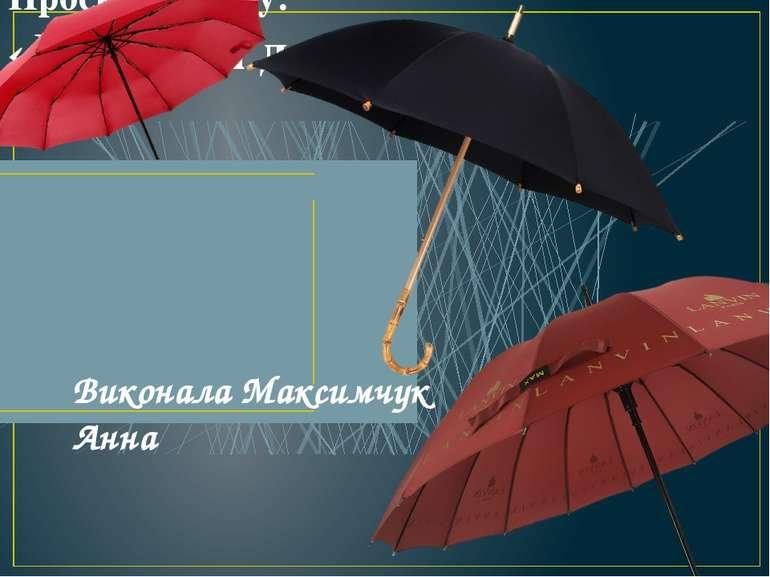 Проект на тему: «Кислотні дощі» Виконала Максимчук Анна