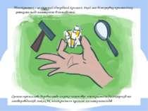 Монокристал – це окремий однорідний кристал, який має безперервну кристалічну...