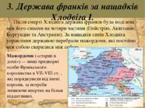 3. Держава франків за нащадків Хлодвіга І. Після смерті Хлодвіга держава фран...