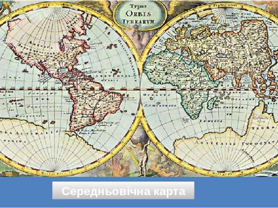 Середньовічна карта