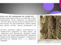Радіоізото пне або радіометри чне датува ння — метод визначення віку різних о...