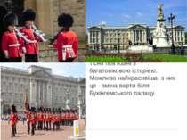 Британські традиційні звичаї тісно пов'язані з багатовіковою історією. Можлив...