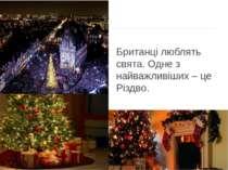 Британці люблять свята. Одне з найважливіших – це Різдво.