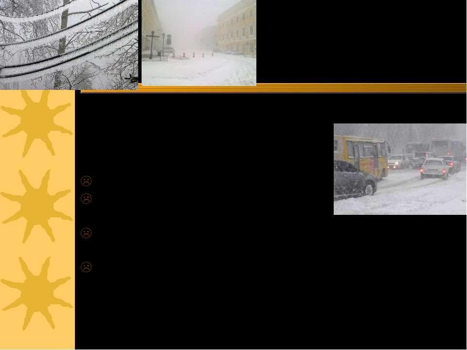 Хуртовини і снігопади Хуртовини – це перенесення снігу над земною поверхнею в...